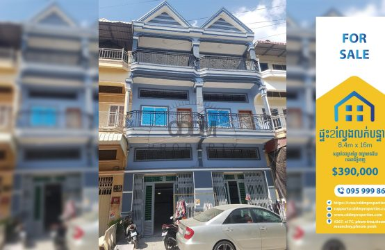 Two flat house for sale